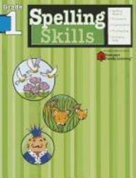 [해외]Spelling Skills