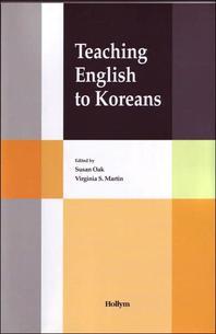 Teaching English to Koreans