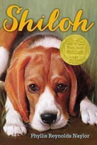 [보유]Shiloh (1992 Newbery Medal winner)