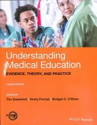 [해외]Understanding Medical Education