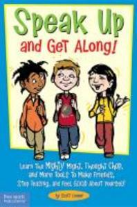 [해외]Speak Up and Get Along! (Paperback)