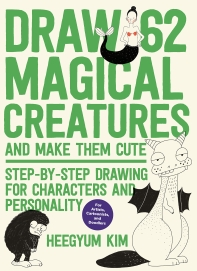 [보유]Draw 62 Magical Creatures and Make Them Cute