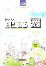 KMLE(PACIFIC). 12 : 정신과 (2008)  - 새책