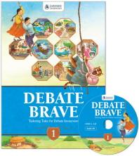 DEBATE BRAVE. 1