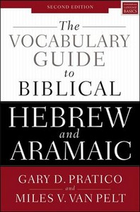 [해외]The Vocabulary Guide to Biblical Hebrew and Aramaic