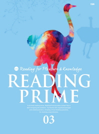 Reading Prime. 3(Reading for Pleasure & Knowledge)