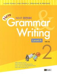 Grammar Writing Level. A.(2)