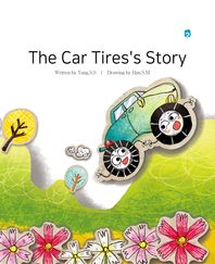 The Car Tires's Story