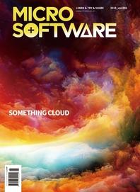 마이크로스프트웨어 2019년 398호