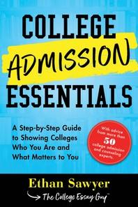 [해외]College Admission Essentials