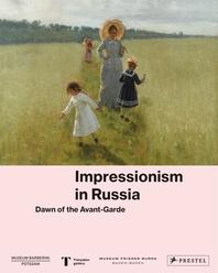 [해외]Impressionism in Russia