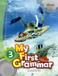 My First Grammar. 3(Work Book)
