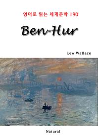 Ben-Hur (영어로 읽는 세계문학 190)