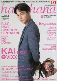 http://www.kyobobook.co.kr/product/detailViewEng.laf?mallGb=JAP&ejkGb=JNT&barcode=9784863366831&orderClick=t1h