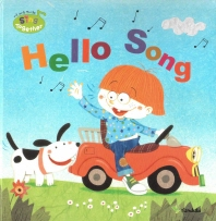Hello Song(미국 유치원 영어동요 Sing Together 50)(양장본 HardCover)