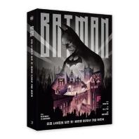 다크 나이트의 모든 것: 배트맨 80주년 기념 아트북(양장본 HardCover)