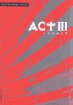 ACT 3 SCENE 8