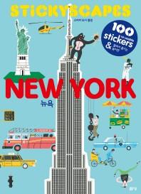 뉴욕 스티커 도시 풍경(NEWYORK Stickyscapes)