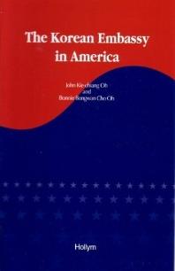 Korean Embassy in America