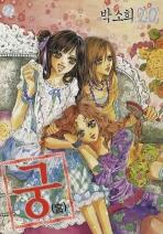 http://image.kyobobook.co.kr/images/book/large/833/l9788926306833.jpg