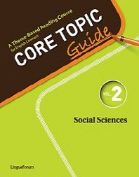 Core Topic Guide Vol. 2