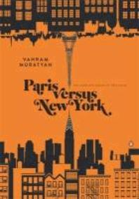 [해외]Paris Versus New York