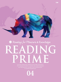 Reading Prime. 4(Reading for Pleasure & Knowledge)