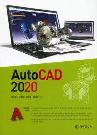 Auto CAD(2020)