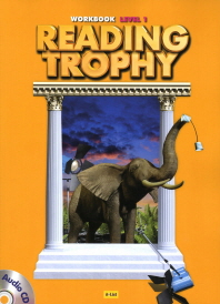 Reading Trophy. Level 1(Workbook)