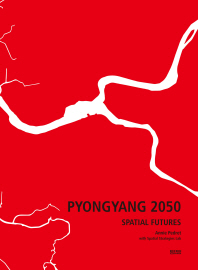 평양 2050: 미래공간