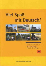 VIEL SPAB MIT DEUTSCH(초급 독일어)(CD1장포함)