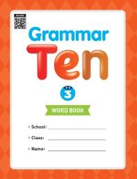 Grammar Ten 완성. 3(Word book)
