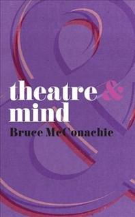 [해외]Theatre & Mind