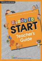 READY TO START(TEACHERS GUIDE)
