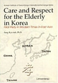 Care and Respect for the Elderly in Korea