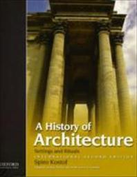 [해외]History of Architecture