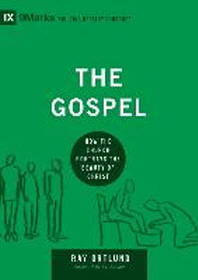 [해외]The Gospel (Hardcover)