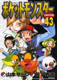 [해외]ポケットモンスタ-SPECIAL 43