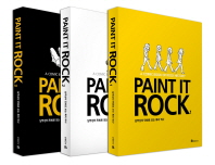 Paint It Rock 세트