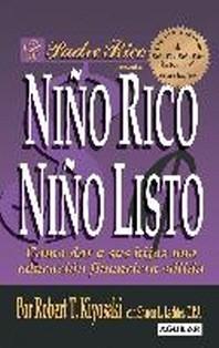 [해외]Nino Rico, Nino Listo (Paperback)