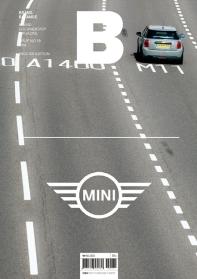 매거진 B(Magazine B) No.79: Mini(영문판)