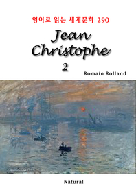 Jean Christophe 2 (영어로 읽는 세계문학 290)