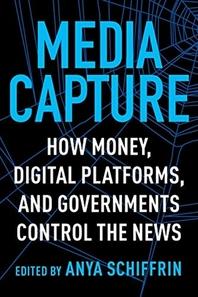 [해외]Media Capture