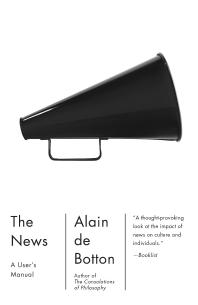 [보유]The News