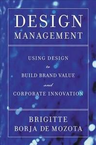 [해외]Design Management