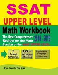 [해외]SSAT Upper Level Math Workbook 2018 - 2019 (Paperback)