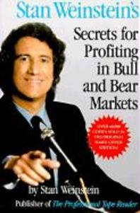 [해외]Stan Weinstein's Secrets for Profiting in Bull and Bear Markets
