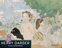 [해외]Henry Darger