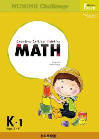 MATH K.1(Age 7-8)(Numino Challenge)