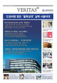 2018 서울여대 가는 길